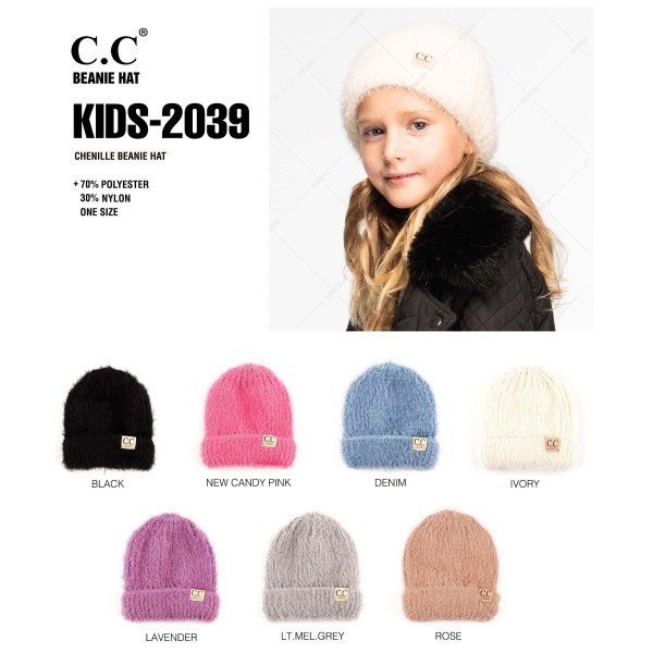 """KID-2039: Soft C.C Beanie . 100% acrylic. Measures 7"""" in diameter and 8"""" in length. Approximate fit: 4 to 7 years of age."""