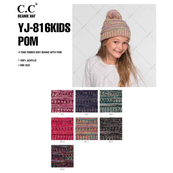 YJ-816-KIDS- CC 4 tone ribbed knit beanie with POM. 100% Acrylic- One size.