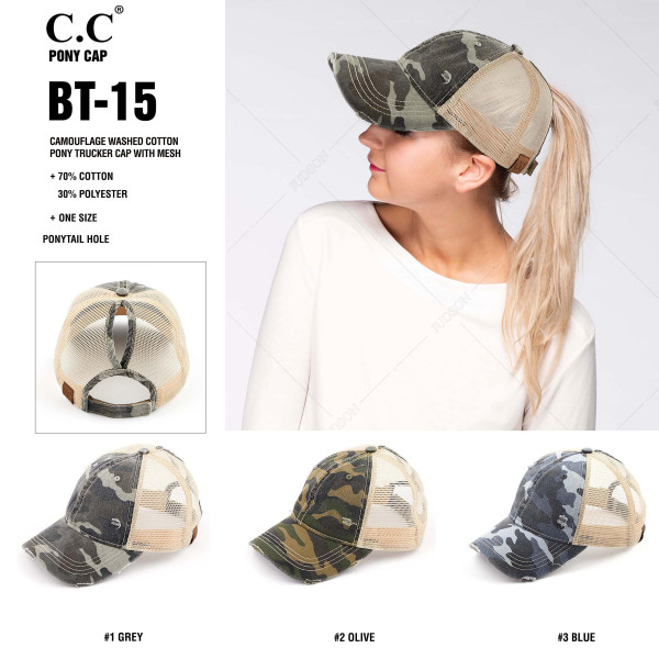 C.C BT-15  Camo distressed vintage style pony trucker cap with mesh back  - 70% Cotton, 30% Polyester - Adjustable velcro closure - One size fits most