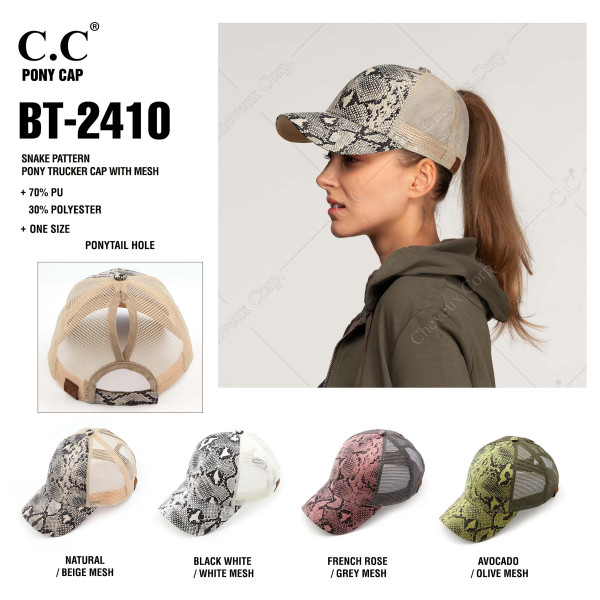 C.C BT-2410 snakeskin ponytail cap with mesh back.   One size fits most.   Adjustable velcro closure.  Composition: 70% PU, 30% Polyester